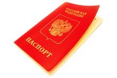 Ρωσικό διαβατήριο. Στοκ Εικόνες