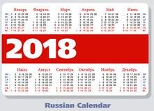 Ρωσικό ημερολόγιο τσεπών για το 2018 Στοκ φωτογραφία με δικαίωμα ελεύθερης χρήσης