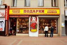 Ρωσικό κατάστημα αναμνηστικών στη Μόσχα (Ρωσία) Στοκ Φωτογραφία