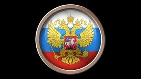 Ρωσικό κουμπί σημαιών που απομονώνεται στο Μαύρο ελεύθερη απεικόνιση δικαιώματος