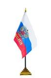 ρωσικό κράτος σημαιών ομο&si Στοκ Φωτογραφία