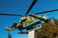 Ρωσικό μνημείο Mi - 24 ελικοπτέρων Στοκ Φωτογραφίες