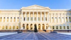Ρωσικό μουσείο στη Αγία Πετρούπολη το χειμώνα στοκ εικόνες με δικαίωμα ελεύθερης χρήσης
