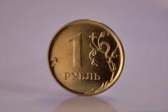 Ρωσικό νόμισμα ενός ρουβλιού στοκ εικόνα με δικαίωμα ελεύθερης χρήσης