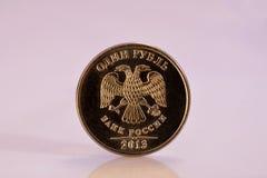 Ρωσικό νόμισμα ενός ρουβλιού στοκ φωτογραφία με δικαίωμα ελεύθερης χρήσης