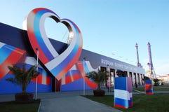 Ρωσικό ολυμπιακό σπίτι ανεμιστήρων ομάδας σε ΧΧΙΙ χειμερινούς Ολυμπιακούς Αγώνες Soch Στοκ φωτογραφία με δικαίωμα ελεύθερης χρήσης