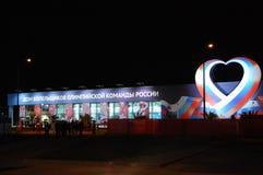Ρωσικό ολυμπιακό σπίτι ΧΧΙΙ ανεμιστήρων ομάδας χειμώνας ολυμπιακός Στοκ Εικόνες