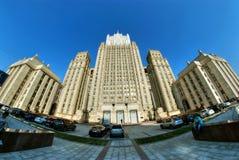 Ρωσικό Υπουργείο Εξωτερικών στοκ εικόνες