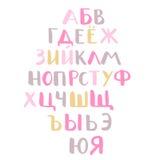 Ρωσικό χειρόγραφο αλφάβητο Στοκ φωτογραφία με δικαίωμα ελεύθερης χρήσης