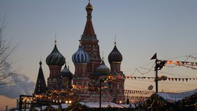 Ρωσικό Cathedralï ¼ ŒChristian του βασιλικού ŒSaint churchï ¼ στοκ φωτογραφίες