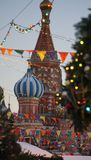 Ρωσικό Cathedralï ¼ ŒChristian του βασιλικού ŒSaint churchï ¼ στοκ εικόνες