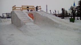 Ρωσικό Hill Στοκ εικόνα με δικαίωμα ελεύθερης χρήσης
