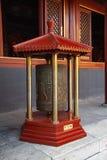 Ρόδα προσευχής μέσα στο ναό Yonghegong λάμα στο Πεκίνο, Κίνα στοκ φωτογραφίες με δικαίωμα ελεύθερης χρήσης