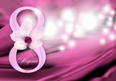 Ρόδινο υπόβαθρο για την ημέρα των διεθνών γυναικών στις 8 Μαρτίου διακοπών με το λουλούδι και ψηφίο οκτώ, το κείμενο στο ρωσικό σ ελεύθερη απεικόνιση δικαιώματος
