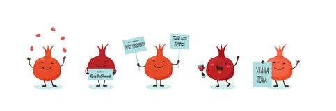 Ρόδι, σύμβολα των εβραϊκών διακοπών Rosh Hashana, νέο έτος Εβραϊκό σχέδιο εμβλημάτων διακοπών Hashanah Rosh με αστείο Στοκ Φωτογραφία