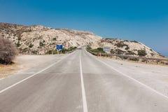 δρόμος της Κύπρου Στοκ Εικόνες