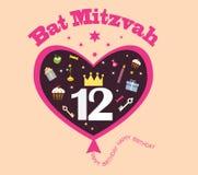 Ρόπαλο mitzvah Στοκ Εικόνες