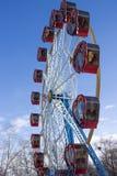 Ρόδα Ferris στο πάρκο πόλεων Στοκ εικόνα με δικαίωμα ελεύθερης χρήσης