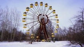 Ρόδα Ferris Pripyat Στοκ φωτογραφίες με δικαίωμα ελεύθερης χρήσης