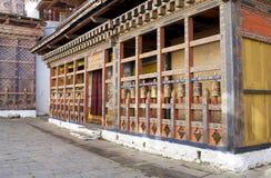Ρόδες προσευχής στο Trongsa Dzong, Trongsa, Μπουτάν Στοκ εικόνα με δικαίωμα ελεύθερης χρήσης