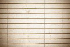 ρύζι εγγράφου ανασκόπηση&sig Στοκ Φωτογραφίες