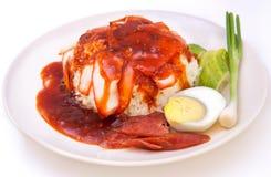 ρύζι χοιρινού κρέατος που Στοκ εικόνα με δικαίωμα ελεύθερης χρήσης