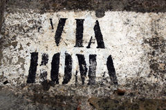 Ρώμη μέσω Στοκ Εικόνα