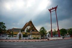 Σάο Chingcha Στοκ φωτογραφίες με δικαίωμα ελεύθερης χρήσης