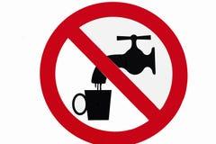 σήμα απαγόρευσης Στοκ Εικόνες