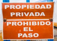 Σήμα ιδιωτικών ιδιοκτησιών στοκ φωτογραφίες με δικαίωμα ελεύθερης χρήσης