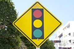 Σήμα κυκλοφορίας μπροστά Στοκ φωτογραφία με δικαίωμα ελεύθερης χρήσης