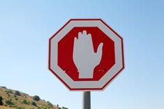 Σήμα κυκλοφορίας Στοκ φωτογραφία με δικαίωμα ελεύθερης χρήσης