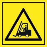 Σήμα της εργασίας Στοκ Εικόνα