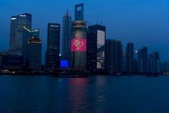Σαγκάη τη νύχτα στοκ φωτογραφίες με δικαίωμα ελεύθερης χρήσης