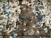 σανίδωμα Στοκ φωτογραφία με δικαίωμα ελεύθερης χρήσης