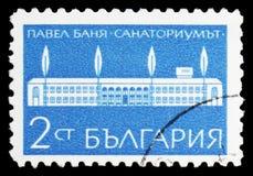 Σανατόριο σε Pavel Banya, SPA serie, circa 1969 στοκ εικόνες με δικαίωμα ελεύθερης χρήσης