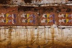 σανσκριτικό γράψιμο stupa Στοκ Εικόνα