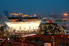 Σαουδικό περίπτερο τη νύχτα Στοκ φωτογραφία με δικαίωμα ελεύθερης χρήσης