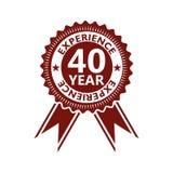 Σαράντα έτη εικονιδίων εμπειρίας, σημάδι, κουμπί, 40 έτη εμπειρίας απεικόνιση αποθεμάτων