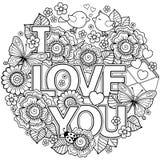 σας αγαπώ Πλαίσιο Rounder φιαγμένο από λουλούδια, πεταλούδες, φίλημα πουλιών και αγάπη λέξης Στοκ εικόνες με δικαίωμα ελεύθερης χρήσης