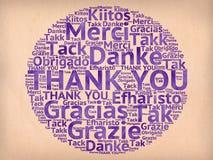 Σας ευχαριστούμε λέξεις Στοκ φωτογραφία με δικαίωμα ελεύθερης χρήσης
