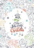 Σας ευχόμαστε Καλά Χριστούγεννα! ελεύθερη απεικόνιση δικαιώματος