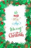 Σας ευχόμαστε Καλά Χριστούγεννα! διανυσματική απεικόνιση