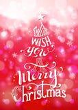 Σας ευχόμαστε τη Χαρούμενα Χριστούγεννα διανυσματική απεικόνιση