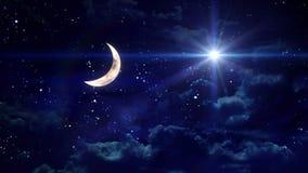 Σαφές μισό ευρύ αστέρι φεγγαριών απεικόνιση αποθεμάτων