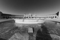 Σεβίλλη Ανδαλουσία, Ισπανία: Plaza de Espana Στοκ Εικόνες