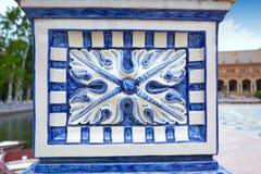 Σεβίλη Σεβίλλη Plaza de Espana Ανδαλουσία Ισπανία Στοκ Εικόνες