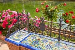 Σεβίλη Σεβίλλη Plaza de Espana στην Ανδαλουσία Στοκ φωτογραφίες με δικαίωμα ελεύθερης χρήσης