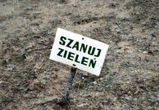 Σεβαστείτε τη χλόη Στοκ φωτογραφίες με δικαίωμα ελεύθερης χρήσης