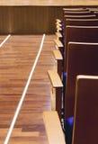 Σειρά καθισμάτων στην αίθουσα συνεδριάσεων από την πίσω πλευρά Στοκ Εικόνα